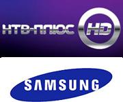 Новый проект Samsung и НТВ-ПЛЮС: телевидение нового поколения