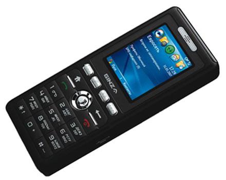 самый дешевый смартфон уже в продаже