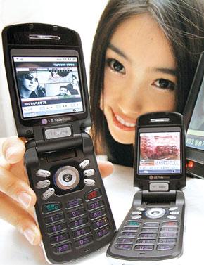 Телефоны LG секретные коды, для входа в инженерное меню телефона, включения откл