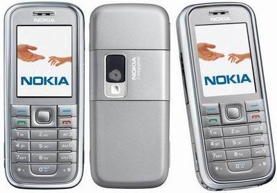 Телефоны Nokia секретные коды