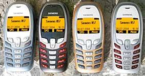 Телефоны Siemens Полезные коды и советы Секреты часто употребляемые коды